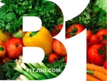 030917_1822_B11 الفيتامين B1 ماهو ؟ أعراض نقصه , وطرق الوقاية والمعالجة